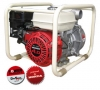 Бензинова водна помпа SCR-50HX